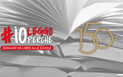 AIE, 150 ANNI DI LIBRI TRA INDUSTRIA E PROMOZIONE CULTURALE
